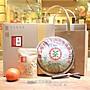2007中茶馬拉松紀念茶餅8991青餅 買一送一 ...