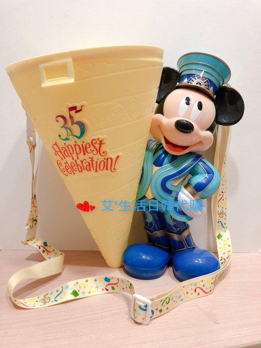 代購現貨  2018日本東京迪士尼園區 35週年紀念米奇爆米花桶(不含爆米花)