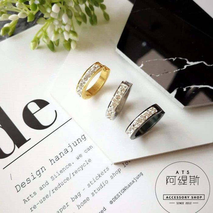 { 阿緹斯 }♕B23-2批發價 單支價42元♛ 316L鋼針 素色白鑽易扣式 耳環