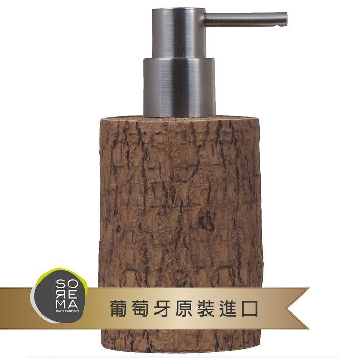 【舒蕾馬Sorema】年輪WOODY仿木紋衛浴瓶/洗手乳罐/沐浴乳罐( 頂級渡假飯店衛浴品味 )