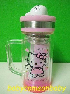生活用品 Hello Kitty 造型 玻璃杯 泡茶杯 過濾杯 把手杯 濾網 手柄 (全新未使用)