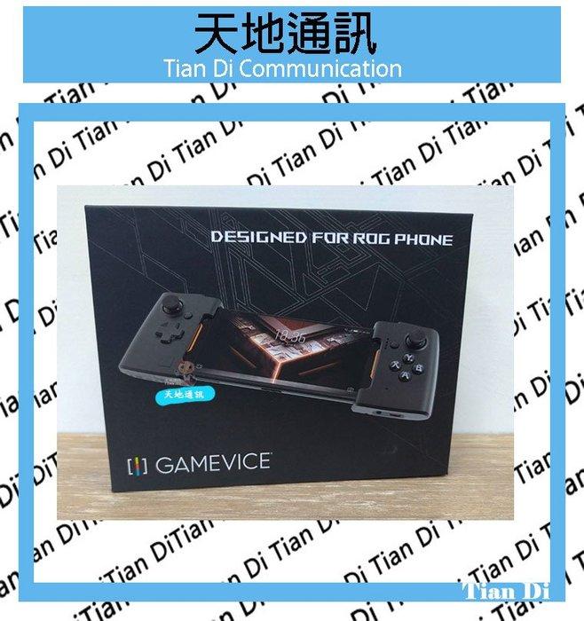 《天地通訊》華碩 ASUS ROG ZS600KL 電競手機 GAMEVICE 遊戲控制器 全新供應※