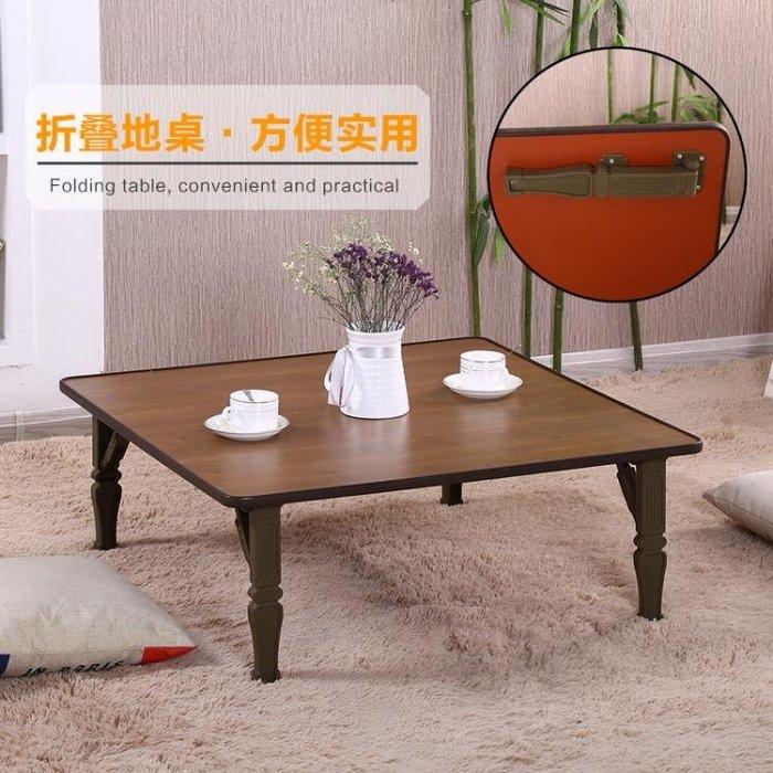 折疊桌小炕桌韓式地桌小飯桌榻榻米桌飄窗桌簡易餐桌小矮桌子方桌jy
