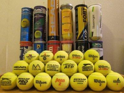 """二手成人網球及兒童無壓網球 (大特賣) """"USED TENNIS BALL 10個$25/20個$40/50個$75或以上(1.5/1個)"""