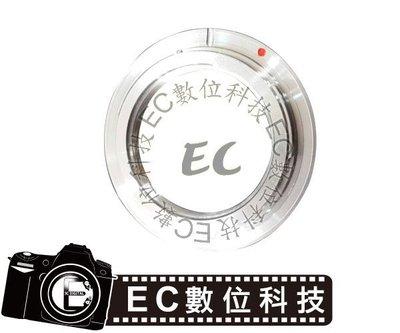 【EC數位】專業級 M42 鏡頭 轉 Canon EOS 系列機身 轉接環 異機身 跨系統 轉接環 KW94