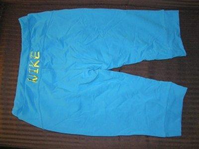 全新 真品【Nike】童裝Pants藍色長褲 (Size XL) 26~32吋腰, 22吋長, 10吋褲朗 (原$259)