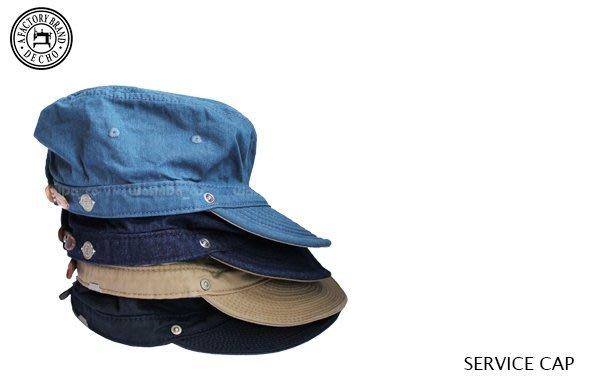 WaShiDa【D-3】DECHO 日本品牌 日本製 SERVICE CAP 基本款 經典 軍裝 軍帽 丹寧 藍染