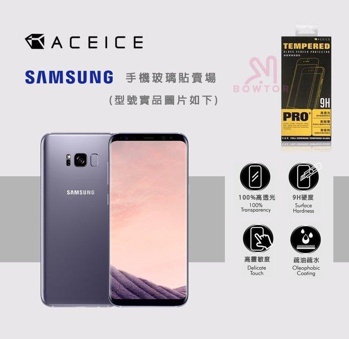 光華商場。包你個頭 【DAPAD】Samsung 三星 A60 2.5D 滿版 9H鋼化玻璃貼  ACEICE