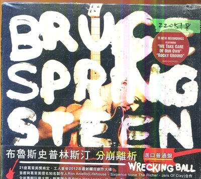 *還有唱片三館* BRUCE SPRING STEEN / WRECKING BALL  全新 ZZ0518