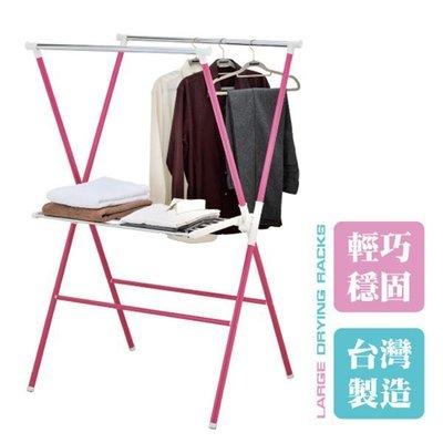 【ikloo】漾彩X型曬衣架 衣架 曬衣架 曬衣竿