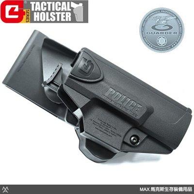 馬克斯 - Guarder 警星 V2版制服防搶槍套 (Walther PPQ)/ 垂直按壓解鎖 / G4-PPQ(A)