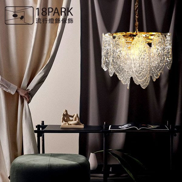 【18Park 】玻璃金屬 Snow crystal chandelier [ 雪晶靈吊燈-82cm ]