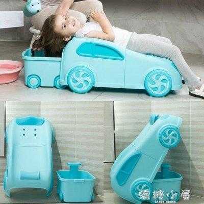 小汽車寶寶洗頭椅可坐躺折疊兒童洗頭躺椅多功能家用男女孩洗頭