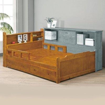 【優比傢俱生活館】20 簡單購-范哥櫻桃色實木3.5尺單人床台/床架 LC216-5