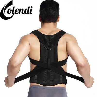 背部脊椎矯姿揹揹佳帶衣神器學生兒童成人隱形男女士    ATF 全館免運 全館免運
