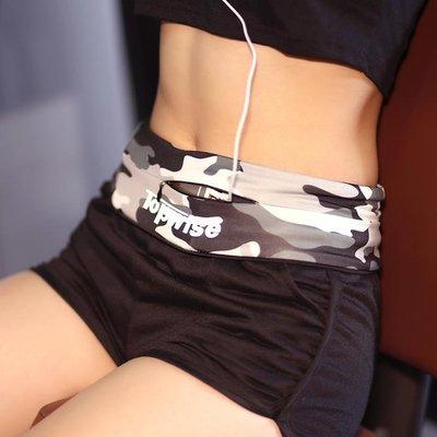Topwise 跑步手機腰包戶外運動健身 彈力腰帶 馬拉鬆專用