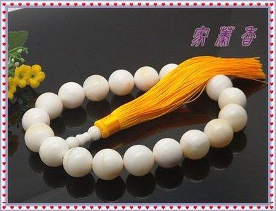 【家蓁香二館】 重磅特級款 海南天然金絲硨磲20mm*18顆手持念珠 玉化貝殼佛珠手串(ASG-58-2)
