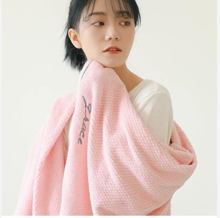 浴巾家用純棉成人男女柔軟吸水全棉大號毛巾浴巾裹巾