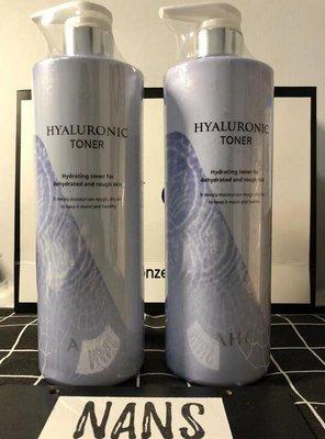 【NANS】AHC神仙水 B5高效透明質酸玻尿酸化妝水1000ml 官網激光防偽雙重驗證  默認發2020最新透明包裝
