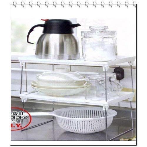 315百貨~AE313 AE-313 柏林長型收納架 / 置物架 萬用架 碗盤整理架 醬料水壺茶壺鍋具收納