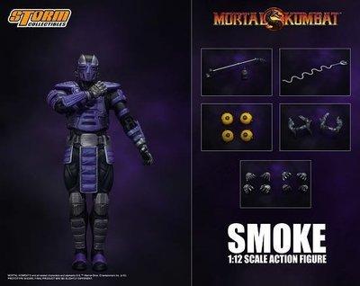 全新 STORM TOYS 1/12 NYCC 2019 限定 真人快打 Mortal Kombat smoke 煙
