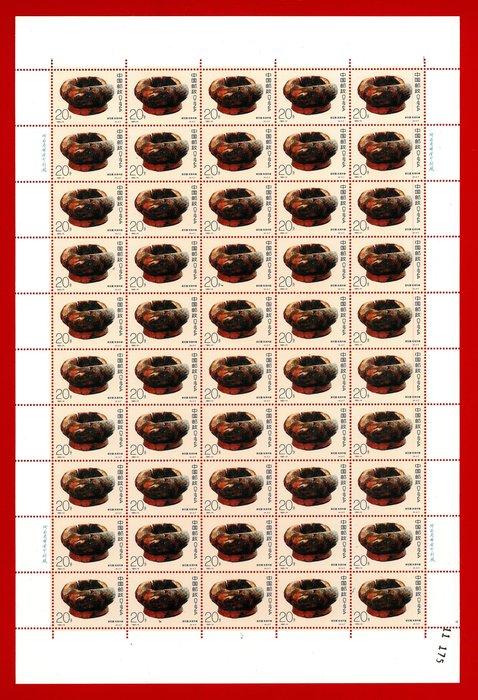 1993-14中國古代漆器版張全新上品原膠、無對折(張號與實品可能不同)