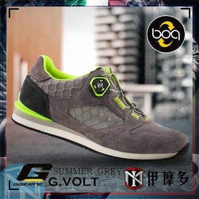 伊摩多※義大利Gaerne BOA旋鈕快速鞋帶固定G.VOLT Summer Grey 灰黃4904-013輕量運動鞋款