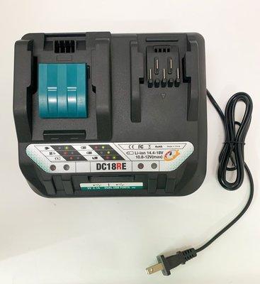 混合充電器 適用牧田 Makita DC18RE 平推式/雙充雙USB充/BL1820-1890/BL1021-1041