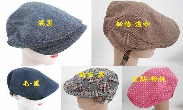 //阿寄帽舖//01 fala 加長帽沿 打鳥帽 鴨舌帽 小偷帽 !!