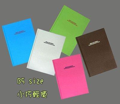 日本NCL 百年簡約B5布面黑內頁自黏黏貼相本相簿 (B5B-141)- 6色