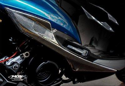 Hz二輪精品 勁戰四代 MOS 卡夢 碳纖維 飛鏢 側條 側殼 左右飛鏢 卡夢貼片 卡夢飛鏢 四代勁戰 碳纖維飛鏢 四代