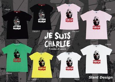 SLANT 查理 JE SUIS CHARLIE FREEDOM OF SPEECH 男女版T-SHIRT 純棉短T恤