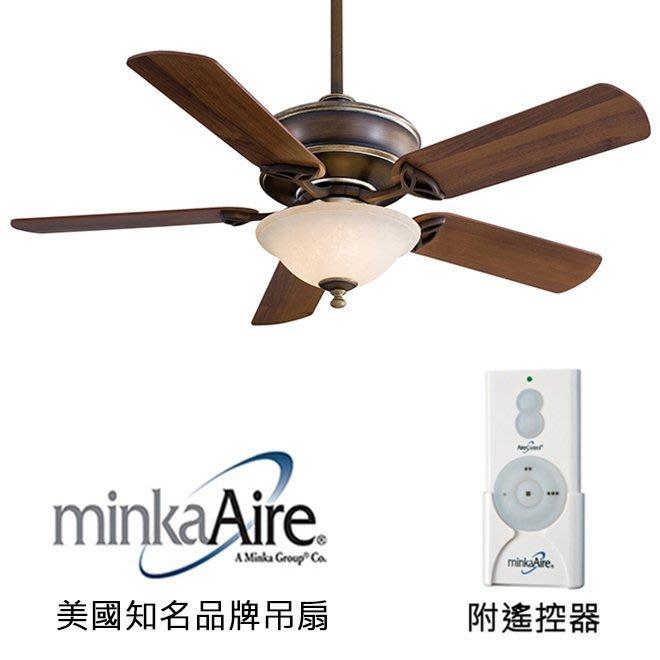 MinkaAire Bolo 52英吋吊扇附燈(F620-BCW)貝卡羅核桃木色 適用於110V電壓