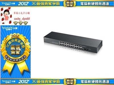 【35年連鎖老店】ZyXEL合勤 24埠1000M Gigabit網路交換器(GS1100-24 V2)有發票/ 3年保固 台北市