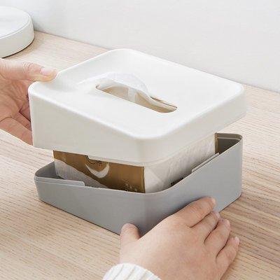 新款紙巾盒客廳塑料紙巾盒 家用拼接色面紙盒餐巾紙盒 簡約北歐風茶幾抽紙盒