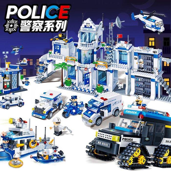 解憂zakka~ 邦寶兼容legao警察系列幫寶消防7益智拼裝積木兒童玩具男孩6-12歲#積木#拼圖#玩具