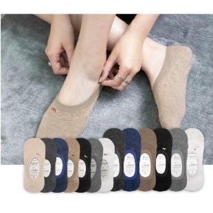 🇰🇷韓國代購-re:BORN韓國超低隱形襪-男款