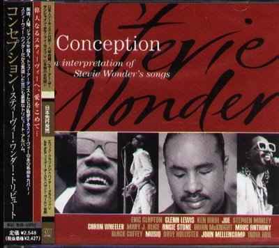 K - Conception Musical Tribute To Stevie Wonder 日版 +1BON NEW