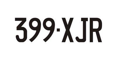 車牌  壓克力字  立體字 數字 英文字  壓克力牌