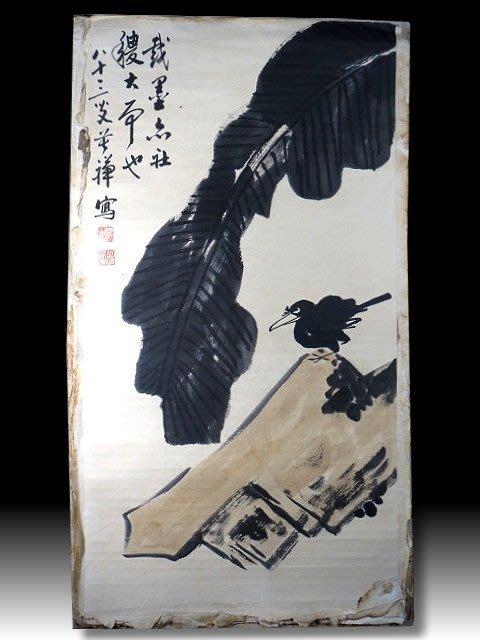 【 金王記拍寶網 】S1049  中國近代書畫名家 李苦禪款 水墨花鳥紋圖 手繪水墨書畫 老畫片一張 罕見 稀少