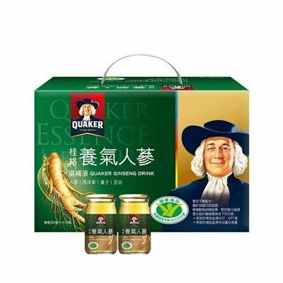 桂格養氣人蔘/ 無糖養氣人蔘 (19缶禮盒包裝*2盒)