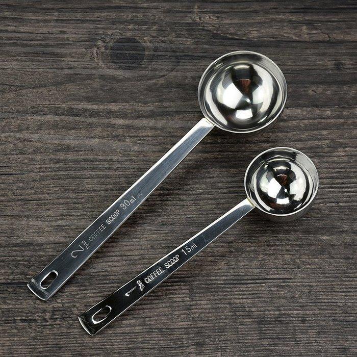 小花精品店-不銹鋼量勺子10克20克果粉勺糖勺奶粉勺烘焙咖啡豆勺量匙15ml