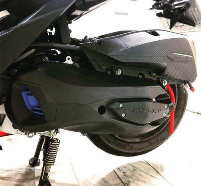 駿馬車業  KOSO 導風空濾外蓋+高流量空氣軟管 適用車種 S MAX 155/ FORCE 155 碳纖維壓花