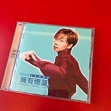 Hold me Sandy 擁有憶蓮 CD Disk B (正版)