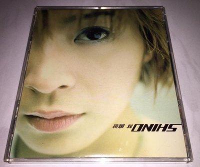 林曉培 Shino Lin 1998 首張同名專輯