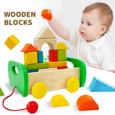 【媽媽倉庫】 17PCS幾何彩色原木益智拉車積木 玩具