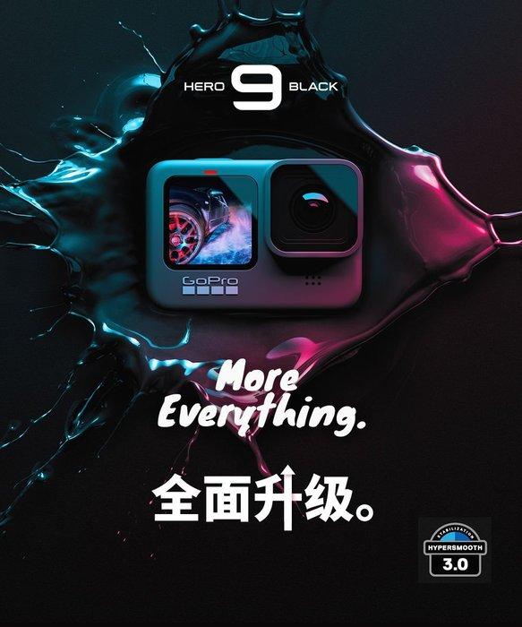 【行車達人】GoPro HERO9 Black 全方位運動攝影機 CHDHX-901-LW (公司貨)