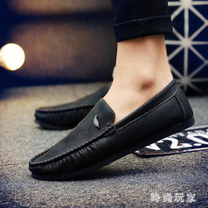 中大尺碼 男士豆豆鞋秋季新款套腳英倫2018懶人樂福鞋潮鞋休閒鞋 ys6561