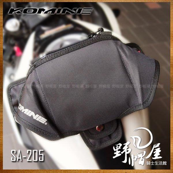 三重《野帽屋》日本 KOMINE SA-205 油箱包 PDA包 1.1公升 防水袋 吸盤式 SA205。黑