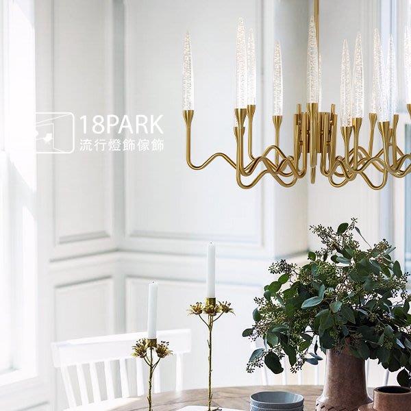 【18Park 】 魅力獨具 Candlelight moment [ 燭光時刻-130cm ]